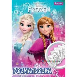 Раскраска Frozen, 12 стр. 1 вересня 740648
