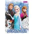 Раскраска Frozen 3, 12 стр. 1 вересня 741094