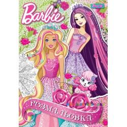 Раскраска Barbie 4, 12 стр. 1 вересня 741182
