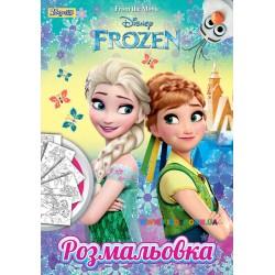 Раскраска Frozen 4, 12 стр. 1 вересня 741185