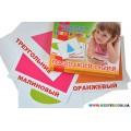 Набор детских карточек Цвета и формы, 15 шт в наборе 1Вересня 951303