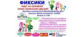 Детский праздник в Kiddy Boom!