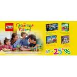 Акция на конструкторы Lego!