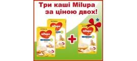 При покупке двух каш Milupa - третья в подарок!