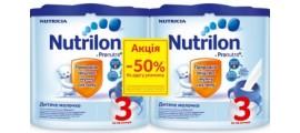Скидка 50% на сухие смеси Nutrilon!