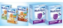 Акция от торговой марки Nutricia!