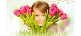 Лучшие цены на подарки для девочек