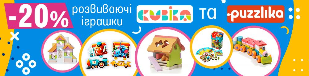 кубика