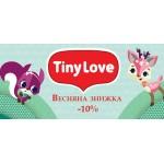 Весенняя скидка -10% на бренд Tiny Love