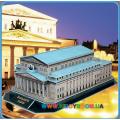 3D пазл CubicFun Большой театр C02149