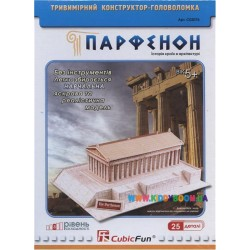 3D пазл CubicFun Парфенон C02076
