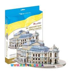 3D пазл CubicFun Одесский театр оперы и балета MC185h