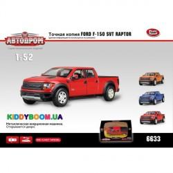 Модель джип «Ford-F-150» Автодром 6633