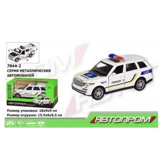 Машина металлическая LAND ROVER полиция (свет, звук, на батарейках) Автопром 7844-2