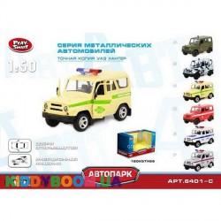 Автомобиль УАЗ-инкассация Автопарк 6401C