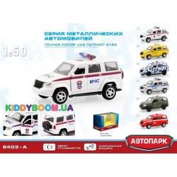 Джип УАЗ-МЧС Автопарк 6403A