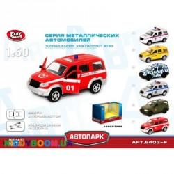 Автомобиль УАЗ-пожарная машина Автопарк 6403F
