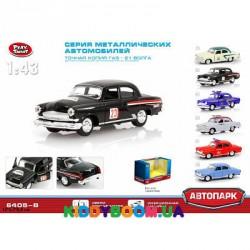 Модель «ГАЗ-Волга» Автопарк 6405B