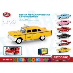 Автомобиль ГАЗ-такси Автопарк 6410F