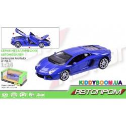 Машина металлическая (1:24) Lamborghini Aventador LP700-4 Автопром 68254A