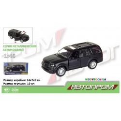 Машина металлическая 1:46 Lincoln Navigator (matte black series) Автопром 7626