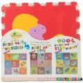 Развивающий коврик Развлечения динозавров BabyGreat GB-M1602