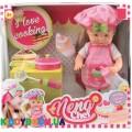 Говорящая кукла NENA – маленький повар  Bambolina BD387-50SUA