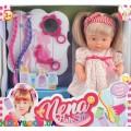 Говорящая кукла NENA – маленький стилист  Bambolina BD388-50SUA