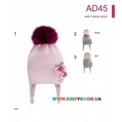 Шапка для девочки Barbaras AD45AP