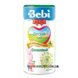 Детский чай Фенхелевый, 200 гр Bebi 1000448