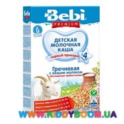 Молочная гречневая каша Bebi Premium® с козьим молоком, обогащенная пребиотиками 200 г.