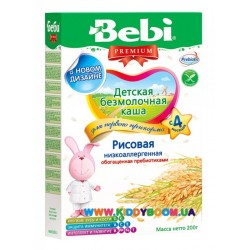 Гипоаллергенная рисовая каша Bebi Premium® с пребиотиками 200 г.