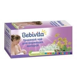 Чай для повышения лактации для кормящих 30 г Bebivita 1385