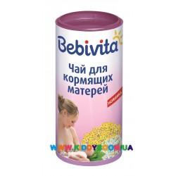Чай для повышения лактации для кормящих 200 г Bebivita 1799