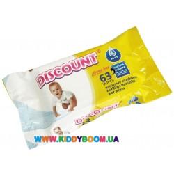Влажные салфетки Discount с экстрактом Календулы и витамином E 63 шт. Burti 80056