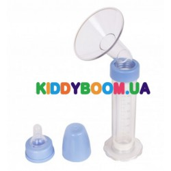 Набор для сцеживания грудного молока Бусинка 558
