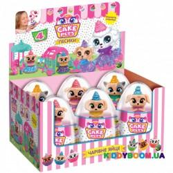 Игровой набор Волшебное яйцо-сюрприз Пёсики CakePets D155008-453