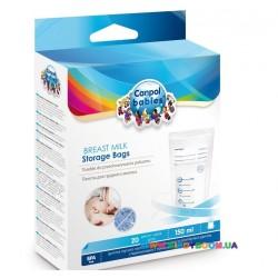 Пакеты для хранения молока Canpol 70/001