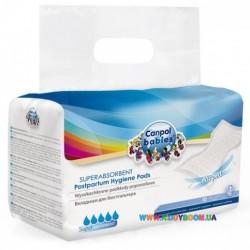 Прокладки послеродовые быстро впитывающие 10 шт. Canpol 73/003