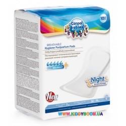 Прокладки послеродовые дышащие (на ночь) 10 шт. Canpol 78/001