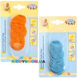 Сеточки для ниблера Canpol babies 56/131