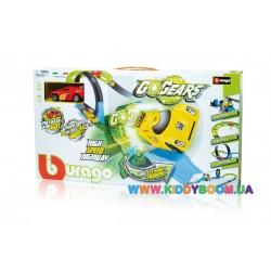 Игровой набор Трек Крутой вираж серии GoGears Bburago 18-30263