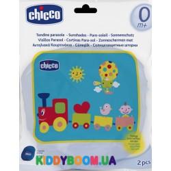 Солнцезащитный экран на стекло Chicco 07330.00