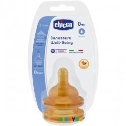 Соска латексная нормальный поток Well-Being Chicco 20810.20, 2 шт.