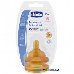 Соска латексная сменный поток Well-Being Chicco 20832.20, 2 шт.