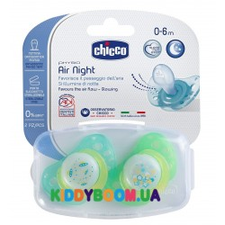 Пустышка Chicco Physio Air силиконовая с футляром от 0 до 6 мес. (2шт.)