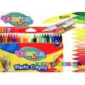 Карандаши стираемые пластиковые цветные с резинкой 24 цвета