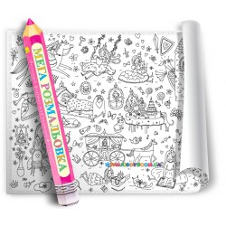 Раскраска Маленькая принцесса 100x70 см Colorkid