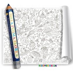 Раскраска Вселенная 100 х 70 см Colorkid 33047