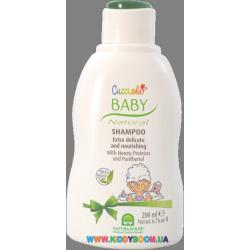 Шампунь Baby Cucciolo 200 мл 17008